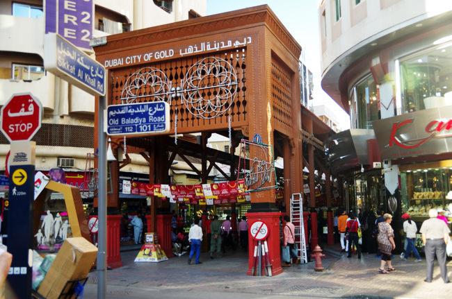 بازار مرشد Murshid دبی مکانی برای خرید سوغاتیهای ارزان در تور دبی