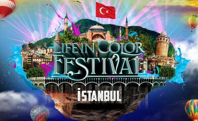 فستیوال رنگارنگ استانبولرنگهایی پر از موسیقی