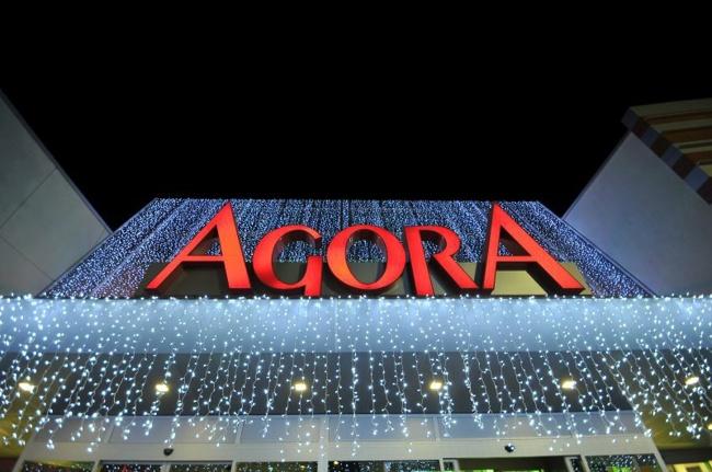 مرکز خرید آگورا ازمیر، تفریح و خرید در یکجا