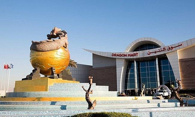 مرکز خرید دراگون مارت دبی، یکی از بزرگترین مراکز خرید خاور میانه در شهر دبی
