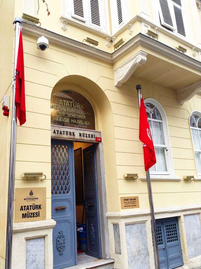 موزه آتاتورک استانبول یادبود رهبری بزرگ و نماد جمهوریت و آزادی خواهی مردم ترکیه