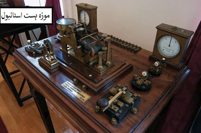 موزه پست استانبول، گردشی از جنس تاریخ