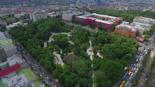 پارک تقسیم گزی استانبول یکی از مشهورترین و دیدنیترین پارکهای این شهر