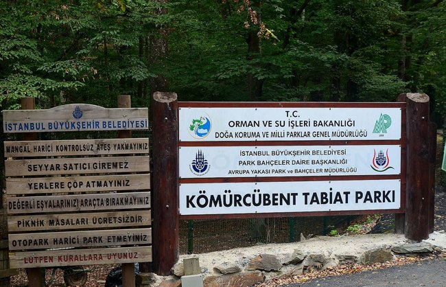 پارک جنگلی کومورجو استانبول kömürcübent tabiat parki قدیمیترین پارک جنگلی استانبول